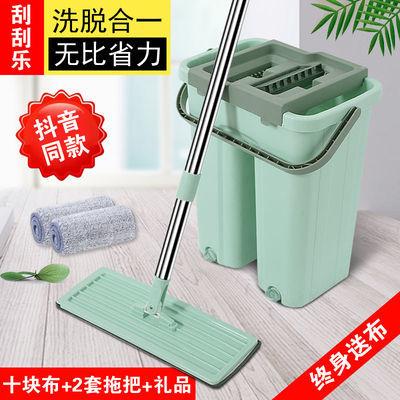 抖音推荐加厚刮刮乐免手洗平板拖把刮洗家用懒人拖布墩布拖地神器