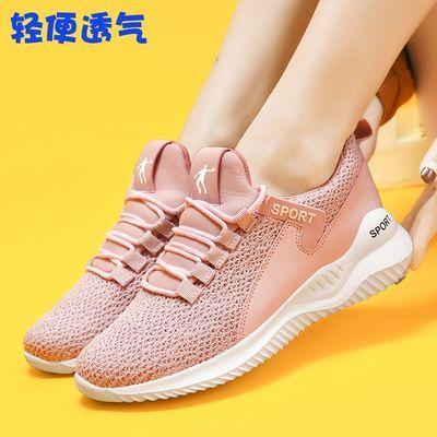 特价女鞋运动鞋女2020夏季新款网面跑步鞋学生韩版轻便透气百搭鞋