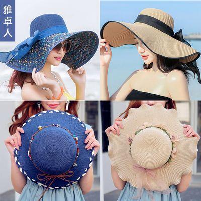帽子女夏季防晒沙滩草帽女韩版学生百搭夏天女士时尚大檐遮阳帽
