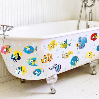 卫生间淋浴室墙壁瓷砖玻璃防水装饰可移除贴画儿童房墙贴纸卡通鱼