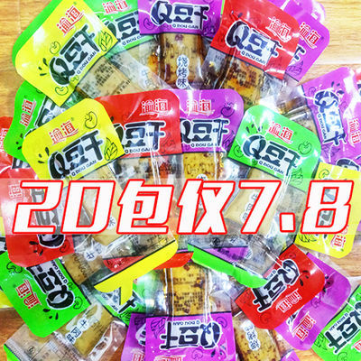 【买10送10】麻辣豆干五香豆腐干香菇豆干嫩豆干休闲小零食大礼包