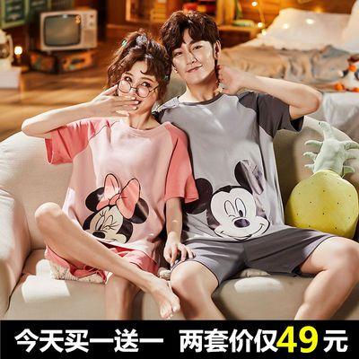 两套价情侣睡衣夏天短袖纯棉可爱夫妻卡通网红一男一女套装家居服