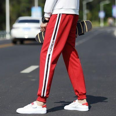 裤子男九分裤男束脚运动裤潮流百搭休闲裤女修身小脚裤新款显瘦裤