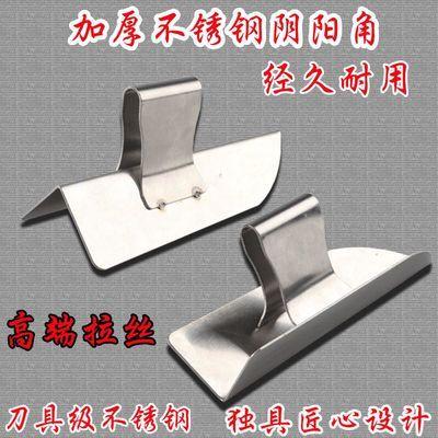 大号不锈钢阴阳角器刮墙角修直角工具拉角器腻子泥工抹子收光刀