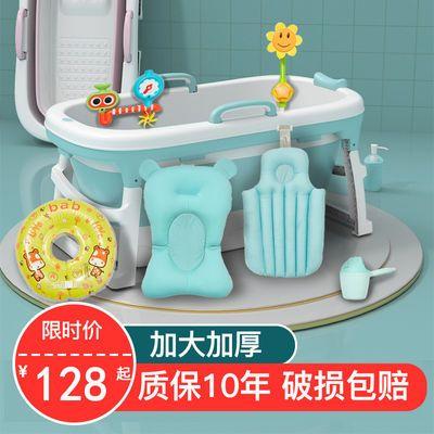 大号儿童洗澡桶成人折叠浴桶婴儿洗澡盆宝宝浴盆家用游泳池泡澡桶