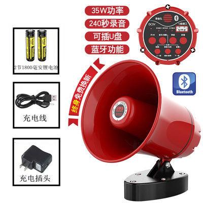 充电大功率车载喊话器扩音器户外地摊叫卖宣传240秒录音插卡喇叭