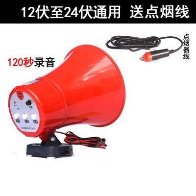 地摊宣传广告可录音叫卖喇叭12v90v充电三轮喊话器户外车载扩音器