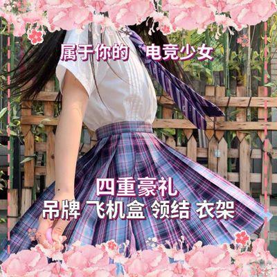 电竞少女|赠吊牌|JK制服裙正版学院风格裙日系高腰百褶裙短裙