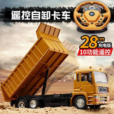 无线遥控自卸车卡车小孩玩具男孩翻斗车电动汽车模型车儿童工程车