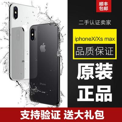正品iPhone X二手苹果XSMAX苹果XR二手苹果手机8plus8代全网通