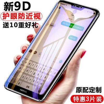 诺基亚x6 x7钢化膜诺基亚7 7plus手机膜x5诺基亚6 第二代全屏