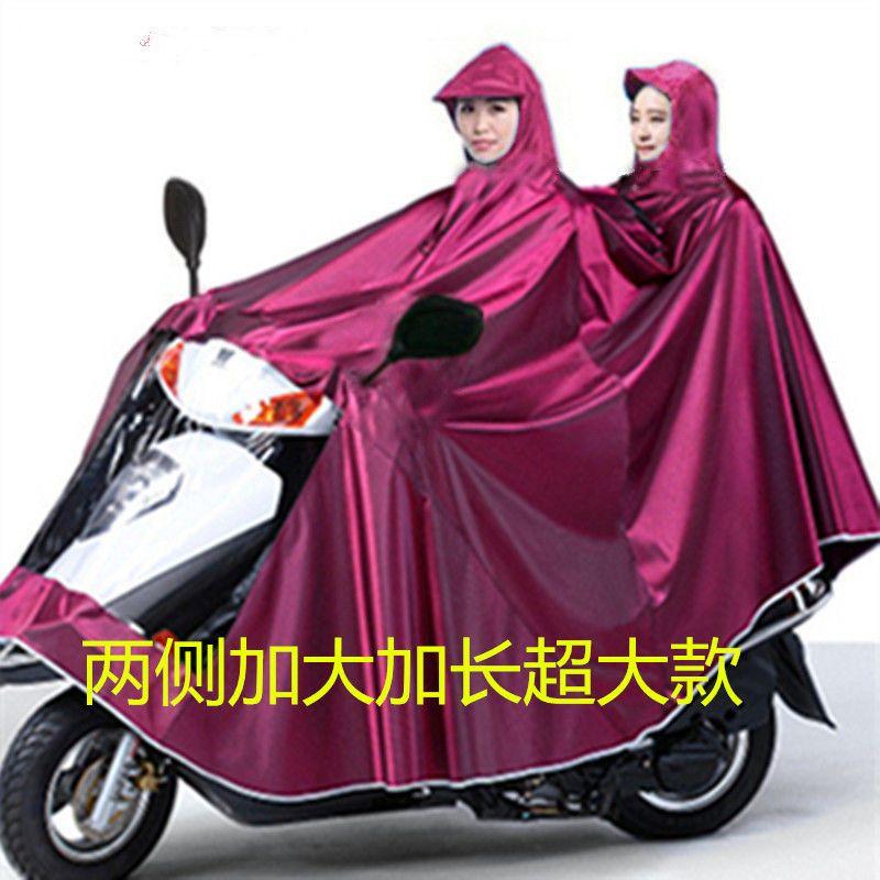 雨衣电动车摩托车牛津经典加大加厚雨衣雨披单双人成人遮脚防暴雨