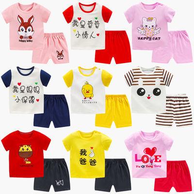 儿童短袖套装纯棉宝宝夏季衣服男童T恤女童半袖0-5岁短裤婴儿夏装