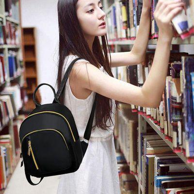 双肩包2020新款女包包胸包时尚韩版百搭学生ins网红包女大容量包