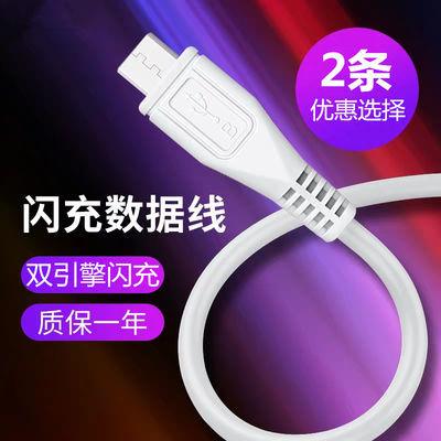 适用vivo数据线闪充手机充电器线x9x9sx7x20x21z1z3y66安卓快充线
