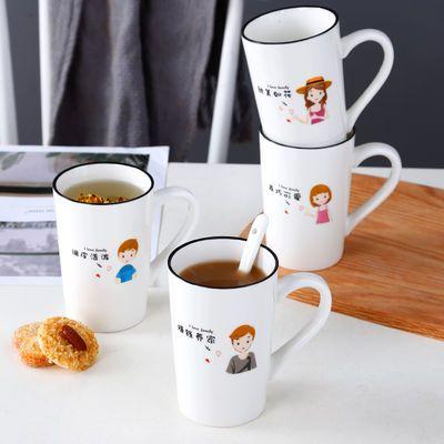 陶瓷杯子创意一家人专用马克杯咖啡杯情侣水杯一家四口亲子刷牙杯
