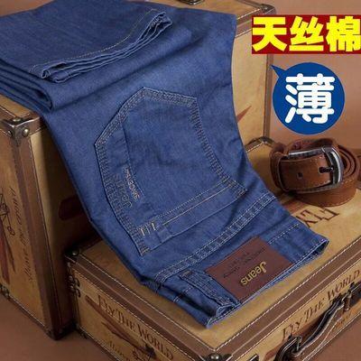 春夏季天丝棉薄款牛仔裤男宽松直筒商务休闲裤修身大码长裤子男士