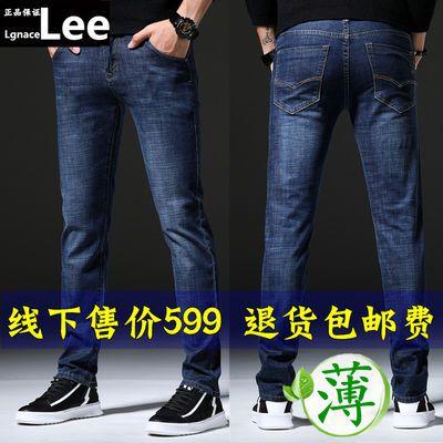 高档夏季薄款弹力牛仔裤男士直筒宽松高端商务休闲青年新款长裤潮