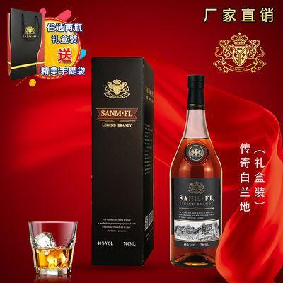 【礼盒装】洋酒组合白兰地XO 高档包装送礼家庭聚会 700ml多规格