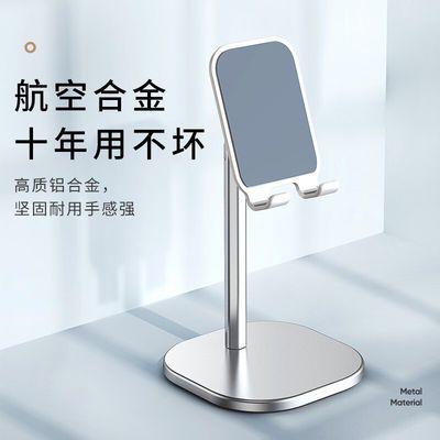 14041/金属桌面懒人支架手机平板床头多功能可伸缩可升降上网课直播架子