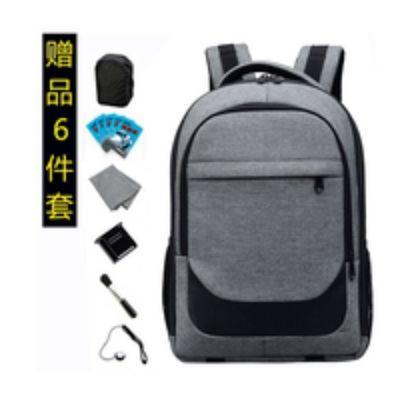 双肩摄影包佳能尼康专业单反相机包多功能大容量旅游户外男女背包