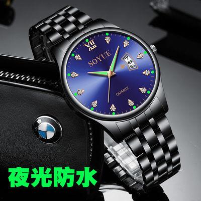 正品全自动防水手表男士钢带商务休闲非机械学生韩版时尚日历腕表