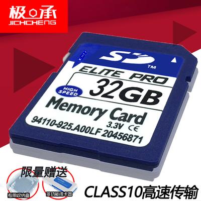 高速32G数码相机内存卡16g行车记录仪SD大卡单反64摄像机SD储存8G