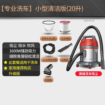 杰诺吸尘器车用家用强力大功率洗车店专用干湿吹商用工业1600W