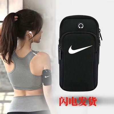 跑步运动手机臂包手机包男臂套手机袋女手腕包胳膊上的手机套苹果