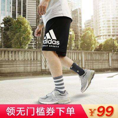 阿迪达斯adidas 2020夏季新款运动短裤男款五分裤