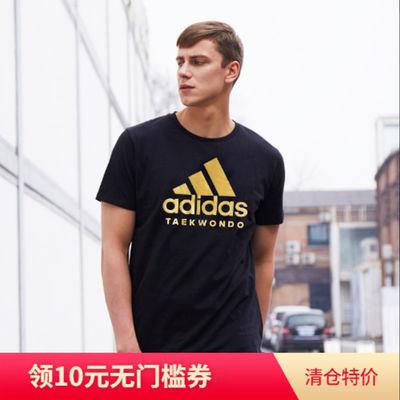 adidas阿迪达斯2020新款透气圆领男士短袖t恤男装