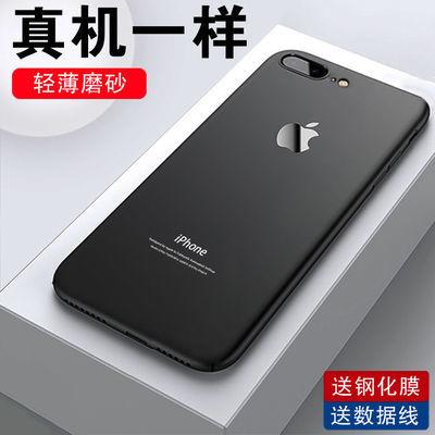 厂家直销苹果6手机壳7/8p/X/XR/XSMAX保护套6splus/6s/xs/7pl