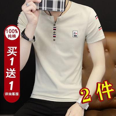 2件/短袖男夏季韩版潮流宽松青年大码薄款冰丝V领半袖男士t恤男装