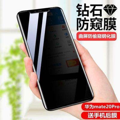 华为mate20Pro高清钢化膜ud屏幕指纹版曲屏防爆玻璃手机保护贴膜