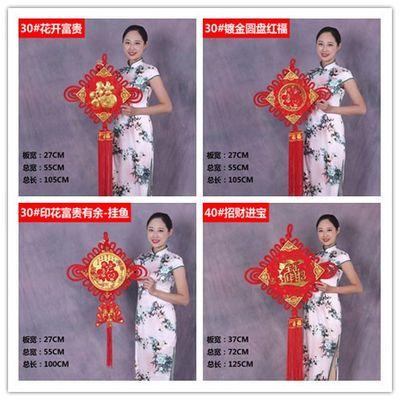 中国结福字挂件春节过年喜庆客厅玄关挂饰招财进宝对联背景墙装饰