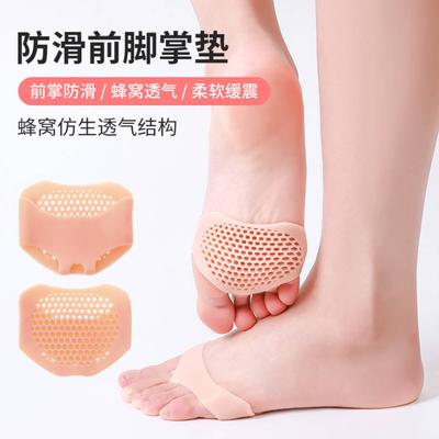 硅胶前掌垫加厚半码垫高跟鞋鞋垫女脚垫前脚掌垫硅胶防痛垫防滑垫