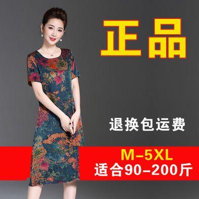 新品特卖杭州新款真丝连衣裙正品花色复古中老年妈妈装年轻桑蚕丝