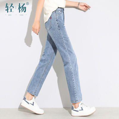 轻杨2020春夏季新款浅蓝色直筒牛仔裤女宽松高腰显瘦九分裤10217