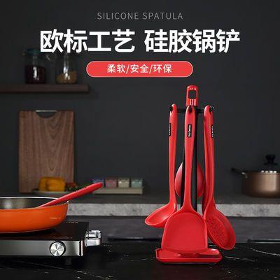 厨房用品不粘锅硅胶锅铲耐高温炒菜铲子勺子家用厨具套装汤勺漏勺