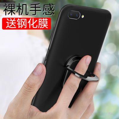 OPPOA5手机壳a5mt保护套防摔硅胶全包磨砂软壳男女款创意带支架新