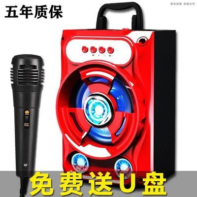 手提无线蓝牙音箱户外家用插卡手机广场舞低音炮k歌小音响大音量