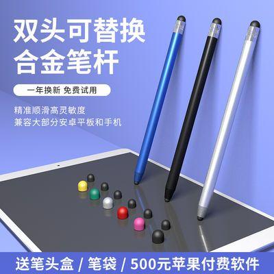 手写笔手机iPad平板笔触屏触控笔橡胶头电容华为vivo苹果安卓通用