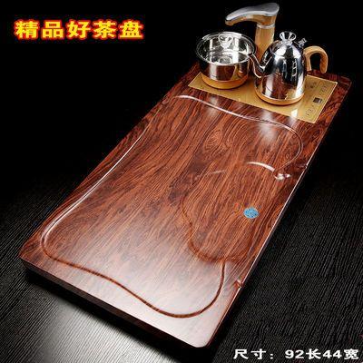 新品特卖衍杨大中号茶盘茶托木质茶台茶海功夫茶具套装连体自动