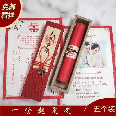(5个装)结婚请帖批发创意高档婚礼请柬2020中国风个性定制打印