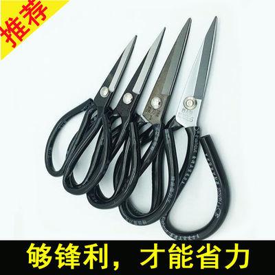 家用菜刀王剪刀工业民用厨房裁缝剪线头尖头小剪子剪纸剪布皮革剪