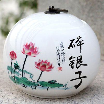 碎银子普洱茶糯米香熟茶糯香茶化石老茶头小沱茶散装礼盒装陶瓷罐