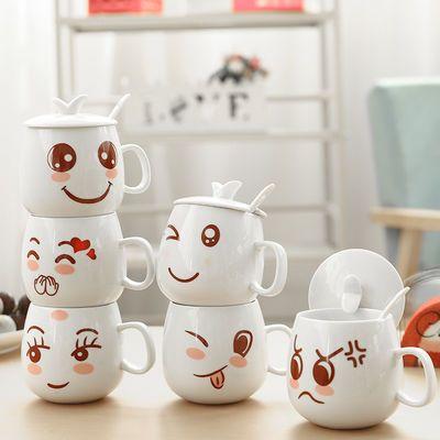 创意个性表情陶瓷马克杯带盖勺潮流情侣喝水杯家用咖啡杯男女茶杯
