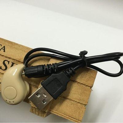 miniS530迷你隐形蓝牙耳机充电线USB转DC2.0小孔诺基亚数据线S530
