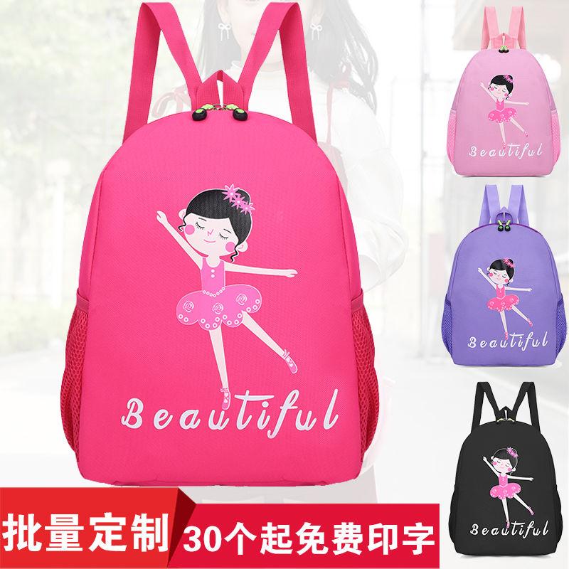 久胜达舞蹈包新款儿童双肩背包幼儿园女舞包道具用品跳舞包可印字