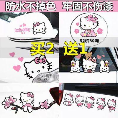 KT猫汽车贴纸车身划痕遮挡女司机可爱搞笑创意个性改装卡通装饰画